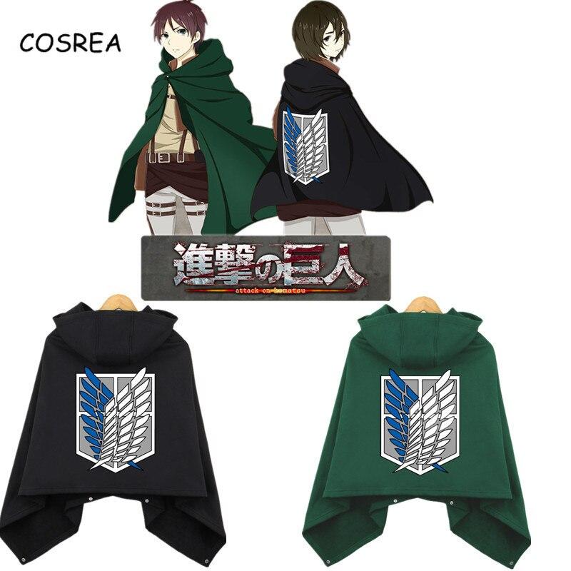 Nice Anime Cosplay Top Attack on Titan Leather Skirt Shingeki no Kyojin Belt j