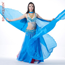 2015 Professional Bellydance Costume Isis Wings Belly Dance Stage Performance Wear Oriental Design Wing Without Sticks 9 Colors(China)