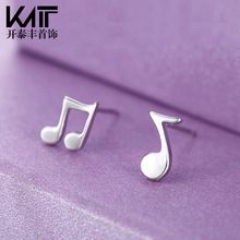 Creative Trend of Korean Silver Plated Stud Earrings Female Ear Jewelry Gift Fashion Music Pattern for Women Lovely Earrings