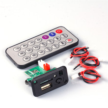 2pcs Mini 5V MP3 Decoder Board 3W*2 Decoding Module MP3 WAV U disk TF Card USB Audio Amplifier Speaker With Remote Controller(China)