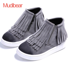 Fringe Girls Boots Fur Thick Warm Children's Shoes 2017 New Shoes For Boys Top Quality Baby Cotton Zip Kids Snow Boots Winter