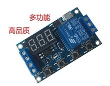 A45 6-30V Relay Module Switch Trigger Time Delay Circuit Timer Cycle Adjustable(China)