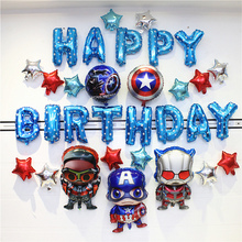 Boy Birthday Decoration Ideas Party Celebration - Balloons Kit - Iron Man Ant-man Falcon Captain America Theme Background scenes