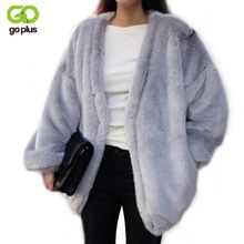 GOPLUS 2017 Faux Fox Fur Coat V-neck Women Winter Medium Long Short Luxury Faux Fur Coats Female Jacket Overcoat Mex Mink Coat