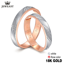 18K Gold Ring Pair Ring Lovers Couple Simple and Elegant Male Female solid AU750 Wedding propose got engage hot sale new trendy(China)