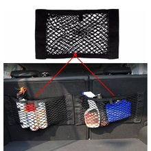 Free Shipping Auto Seat Back Storage Mesh Net Bag 40cm x 25cm Car Styling Luggage Holder Pocket Sticker Trunk Organizer