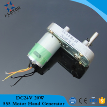 High quality Japan imports second-hand 555 Seven type DC Gear motor 24V 20w Hand generator diy Experimental metal gear Motor
