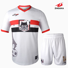 Top quality 2016 Zhouka  football Uniform Set sportswear full sublimation free shipping