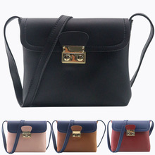 New Fashion Women PU Leather Cute Mini Shoulder Bag In Woman's Shoulder Bags Lock Crossbody Bag Small Clutch Handbags Girl(China)