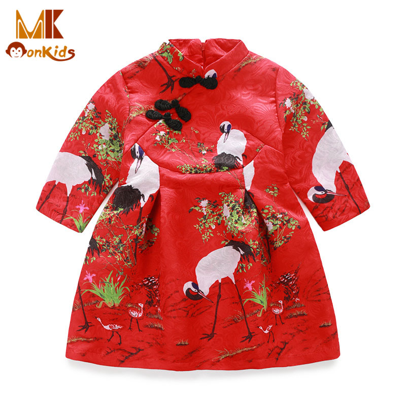 Monkids Ethnic Style Mandarin Collar Kids Dresses For Girls Party And Wedding Dress Childrens Costumes Girls Clothes Clothing<br><br>Aliexpress