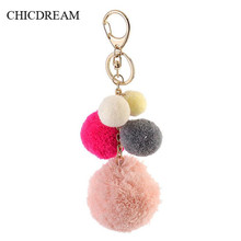 1Pcs Colorful Pompones Tassels Ball Key chain Purse Accessories Bag Decoration Pendant Car Phone Keychain Handbag Keyring Gift