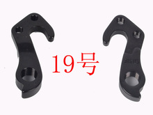 Alloy Road Bike Bicycle Rear Derailleur Hanger Tail Took More Styles with Screws for TREK 8500 8000 6700 6500 6300 6000 dropouts