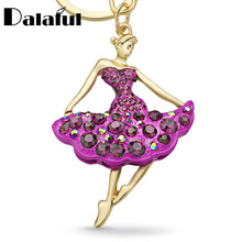 Ballet Ballerina Dancer Girl Souvenir Gift Keychain Purse Bag Buckle HandBag Pendant For Car Keyring Holder Women Jewelry K229