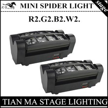 2pcs/lot MINI Spider lights /moving head light / DMX control / Small stage lighting equipment
