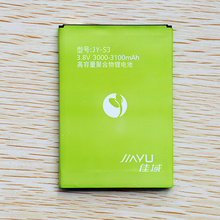 New JY-S3 JYS3 JY S3 Original Battery For JIAYU S3 JIAYU-S3 JIAYUS3 3.8V 3100mAh Mobile Phone Replacement Batteries