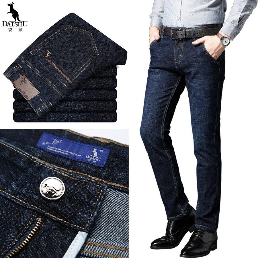 Kangaroo jeans men
