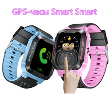 Elekworld Q528 Y21 Touch Screen GPS Child Smart Watch With Camera Lighting Phone Location SOS Call Remote Monitor Pk Q50 Q90(China)