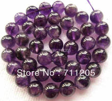 Free shipping , wholesale 39pcs ,10mm Natural Amethysts Round beads ,Min. Order is $10,we provide mixed wholesale for all items!