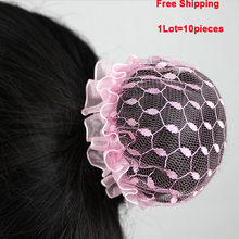 Girls Kids Ballet Dance Hairnet Lady Woman Hair Accessories Headdress Solid Color Satin Hair Clip Snood(China)