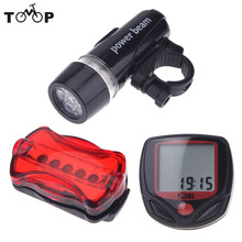 1Set Digital Bicycle Computer Odometer Speedometer and 5 LED Mountain Bike Cycling Light Head and Rear Lamp Bicycle Accessories(China)