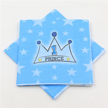 33*33cm kids boys first birthday prince printed birthday decor paper napkins towel tissues baby shower favors 20pcs/bag