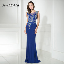 Cheap In Stock Royal Blue Long Mermaid Prom Dresses 2017 With Beading Crystal Jersey Sexy See Through Back Evening Party Gowns