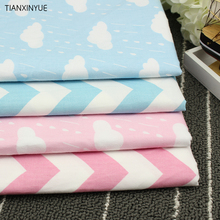 4pcs/lot 40cm*50cm Clouds Raindrops and wave cushion fabri Cotton Fabric For Sewing patchwork home Textile Doll Body Cloth(China)
