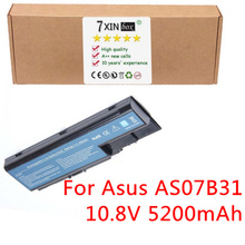 6 cell battery for ACER Aspire AK.006BT.019,AS07B31,AS07B32,AS07B41,AS07B51,AS07B42 AS07B52 AS07B71 AS07B72 5300 5220 5320 4920