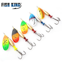 FTK Mepps Long Cast 1 PC  Fishing Lure Spinner Bait Fishing Tackle Artificial Hard Fake Fish Metal Lures Set