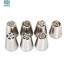 7pcs set russian piping tips /russian tulip nozzles /cake icing piping nozzles set(China)