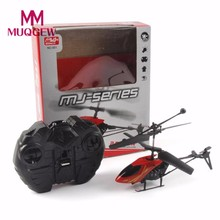 MUQGEW RC 901 2CH For Baby Kid Toy Gift Mini rc helicopter Radio Remote Control Aircraft Micro 2 Channel(China)