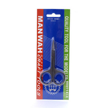 WANWAH MW-2101 Model Tools Scissors, #MW-2101 Curved Scissors for Modeling,Multifunction Scissors