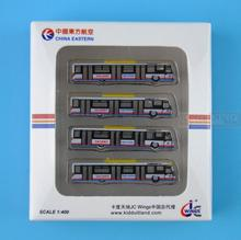 Special offer: JC Wings XX4388 Eastern car ferry bus (a 4 1:400). commercial jetliners plane model hobby(China)