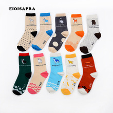 [EIOISAPRA]Creative Personality Harajuku Style Funny Socks Embroidery Pug Pattern Cute Socks Women Casual Calcetines Mujer(China)