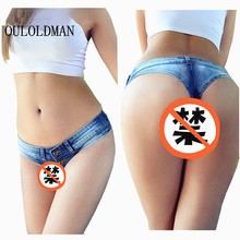 Women Sexy Denim Shorts Mini Short Jeans Booty Shorts for Night Club Party Tight Crotch Thong String Detail Cute Bikini Bottom(China)