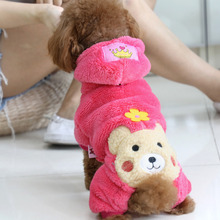 Plum/Blue Winter Pet Dog Clothes Pet Jumpsuit Teddy Dog Jackets Coats Clothing For Pet Small Dog XXS XS S M L(China)