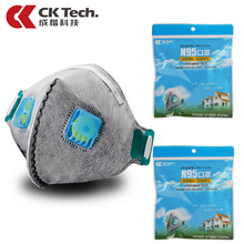 CK Tech Brand 10PCS Dust Mask Respirator Gas Mask Double Valve N95 Activated Carbon Anti- haze Industrial Dust Mouth 5720
