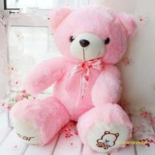 about 60cm pink teddy bear plush toy soft toy ,birthday gift h921(China)