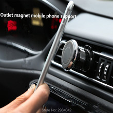 car-styling strong magnetic force mobile phone rack for vehicle vehicle air outlet for infiniti fx35 q50 g35 g37 qx70 qx50 fx(China)