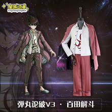 2017 New Anime Danganronpa V3  Momota Kaito School Astronaut  Cosplay Costume Halloween Carnival Full Set Free Shipping  STOCK