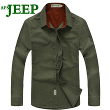 AFS JEEP Best Selling Men's Solid color Cotton Men Shirts Office Brand High Quality Popular Luxury Male Army Dress Men Shirt 75(China)