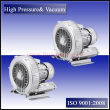 JQT-550-C High Quality Vortex Blowers The Vacuum Pump For Fish Aeration Blower Oxygen Pond Pump