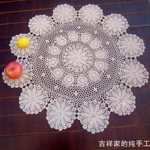 Free shipping white and beige 90cm round crochet flowers table cloth for wedding decoration cutout cotton tablecloth table cover(China)