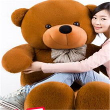 High qualityFree shipping Low price Plush toys large 80cm teddy bear big embrace bear doll /lovers g