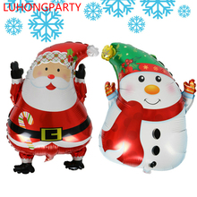 Big Size Balloons Merry Christmas Tree Santa Claus Bell inflatable air Balloons Christmas party Decoration LUHONGPARTY