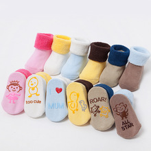 DreamShining Cotton Baby Socks Cute Cartoon Boy Girl Sock Anti Slip Floor Toddler Newborn Sock Winter Warm Kids Socks 0-3 Years