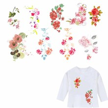 Vintage Applique 9 In 1 Flower Patch Thermal Transfer Iron On Patches For Clothing DIY T-shirts Tights A-plus Washable Parche(China)