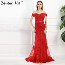 Sexy Off Shoulder Covered Button Mermaid Long Evening Dresses 2017 Beaded Sequins Lace Burgundy Formal Dress Arabic Vestidos