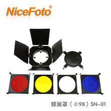 Small nice studio lights flash light De-Forest cover blade phi . 98 sn-01