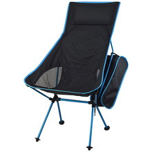 2016 New Design Super Light Breathable Backrest Folding Chair Portable Outdoor Beach Sunbath Picnic Barbecue Party Fishing Stool(China)